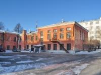 Yekaterinburg, hospital №1, Soni morozovoy st, house 203