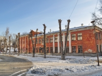 Екатеринбург, больница №1, улица Сони Морозовой, дом 203