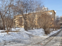 Yekaterinburg, Bltyukher st, house 14. Apartment house