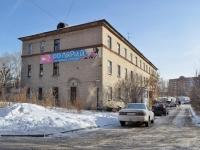 Екатеринбург, улица Блюхера, дом 16А. общежитие