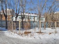 叶卡捷琳堡市, Bltyukher st, 房屋 16Б. 写字楼