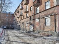 Екатеринбург, улица Блюхера, дом 16. многоквартирный дом