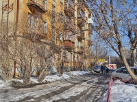 Yekaterinburg, Bltyukher st, house 18. Apartment house