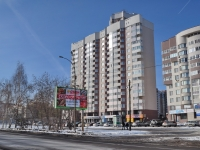 Yekaterinburg, Bltyukher st, house 41. Apartment house