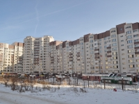 Yekaterinburg, Bltyukher st, house 45. Apartment house