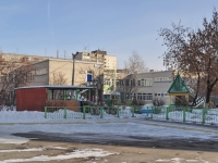 Yekaterinburg, nursery school №68, Bltyukher st, house 49А