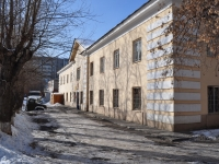 neighbour house: st. Bltyukher, house 49Б. governing bodies