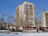 Yekaterinburg, Bltyukher st, house 49. Apartment house