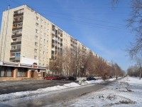 Yekaterinburg, Bltyukher st, house 51. Apartment house
