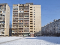 Yekaterinburg, Bltyukher st, house 53. Apartment house