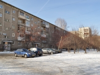 Yekaterinburg, Bltyukher st, house 55А. Apartment house