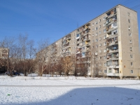 Yekaterinburg, Bltyukher st, house 55. Apartment house