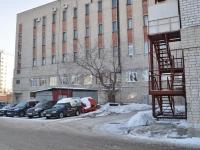 Yekaterinburg, Bltyukher st, house 57А. office building
