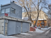 neighbour house: st. Bltyukher, house 57В. garage (parking)