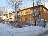 Екатеринбург, улица Блюхера, дом 59А. многоквартирный дом