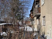 Екатеринбург, улица Блюхера, дом 59Б. многоквартирный дом