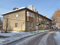 neighbour house: st. Bltyukher, house 59Б. Apartment house