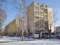 Yekaterinburg, Bltyukher st, house 59. Apartment house