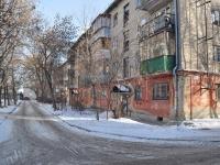 Yekaterinburg, Bltyukher st, house 61А. Apartment house