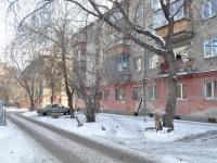 Yekaterinburg, Bltyukher st, house 61Б. Apartment house