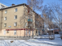 Yekaterinburg, Bltyukher st, house 61. Apartment house