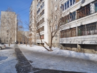 Екатеринбург, улица Блюхера, дом 63А. многоквартирный дом