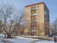 Yekaterinburg, Bltyukher st, house 65. Apartment house