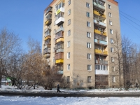Yekaterinburg, Bltyukher st, house 65. Apartment house