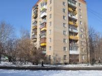 Екатеринбург, улица Блюхера, дом 65. многоквартирный дом