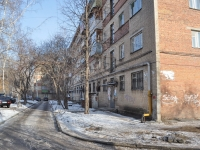 Yekaterinburg, Bltyukher st, house 67/1. Apartment house