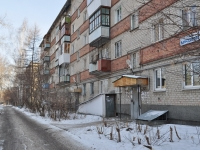Yekaterinburg, Bltyukher st, house 71/2. Apartment house
