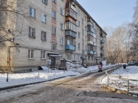 Yekaterinburg, Bltyukher st, house 71/3. Apartment house