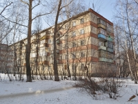 Yekaterinburg, Bltyukher st, house 75/2. Apartment house