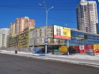 "Yekaterinburg, shopping center ""Аида"", Bltyukher st, house 39"