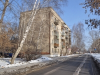 Екатеринбург, Блюхера ул, дом 79