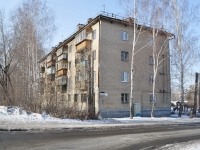 Yekaterinburg, Bltyukher st, house 87. Apartment house