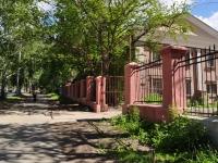 Екатеринбург, Блюхера ул, дом 4