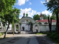 Екатеринбург, Блюхера ул, дом 6