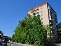Екатеринбург, Блюхера ул, дом 73