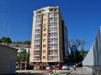 Yekaterinburg, Bltyukher st, house 2. Apartment house