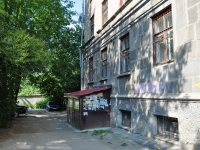 Yekaterinburg, Bltyukher st, house 12. Apartment house