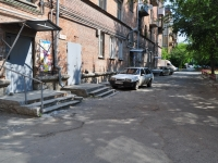 Екатеринбург, Блюхера ул, дом 16