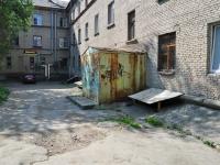 Yekaterinburg, Bltyukher st, house 16А. hostel