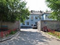 Екатеринбург, улица Блюхера, дом 16Б. офисное здание