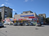 neighbour house: st. Bltyukher, house 32. shopping center СОВРЕМЕННИК