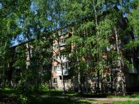 Yekaterinburg, Bltyukher st, house 67/2. Apartment house