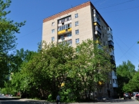 Yekaterinburg, Bltyukher st, house 69. Apartment house