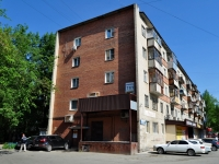Yekaterinburg, Bltyukher st, house 71/1. Apartment house