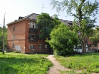 Екатеринбург, Блюхера ул, дом 15