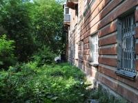 Екатеринбург, Блюхера ул, дом 19